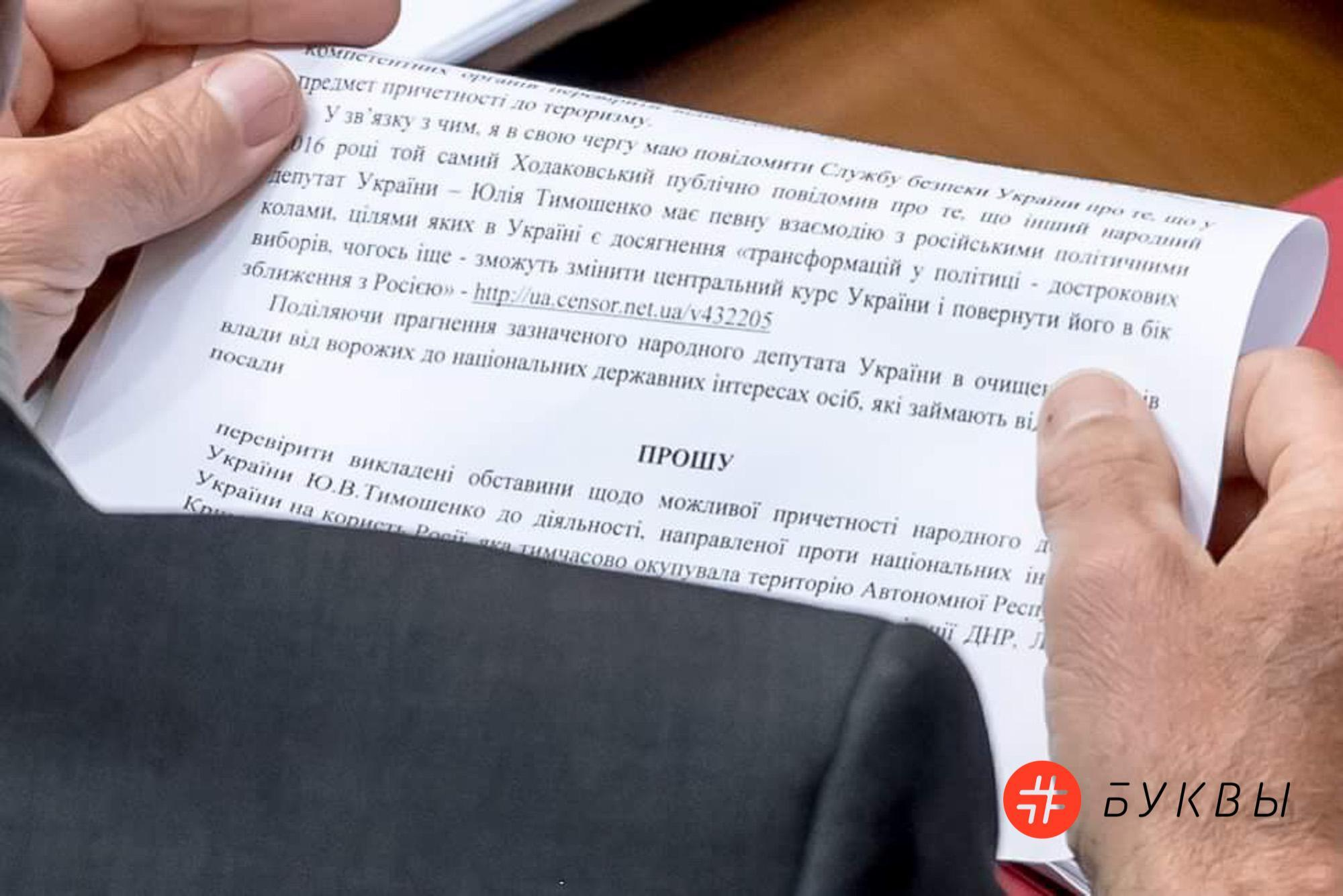 геращенко112