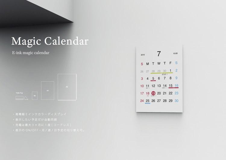 календарь2