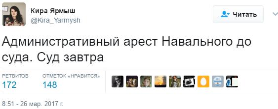 кира1