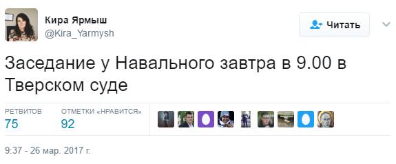 кира2