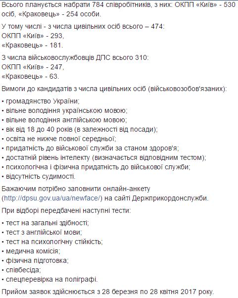 аваков39