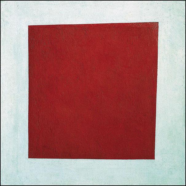 krasny kvadrat