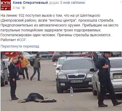 Киев25