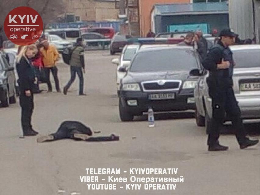 киев24