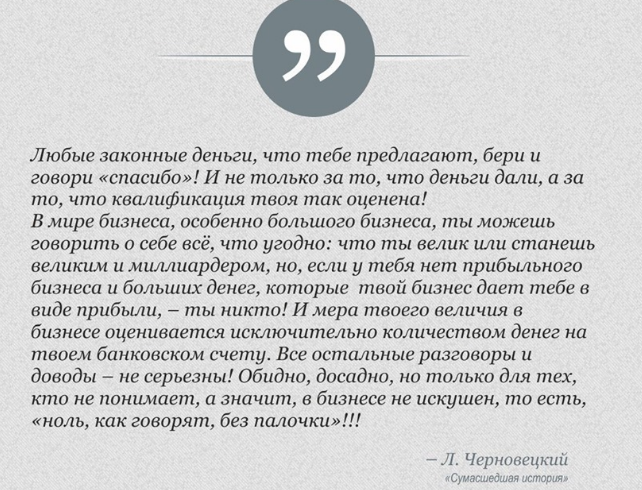 книга15
