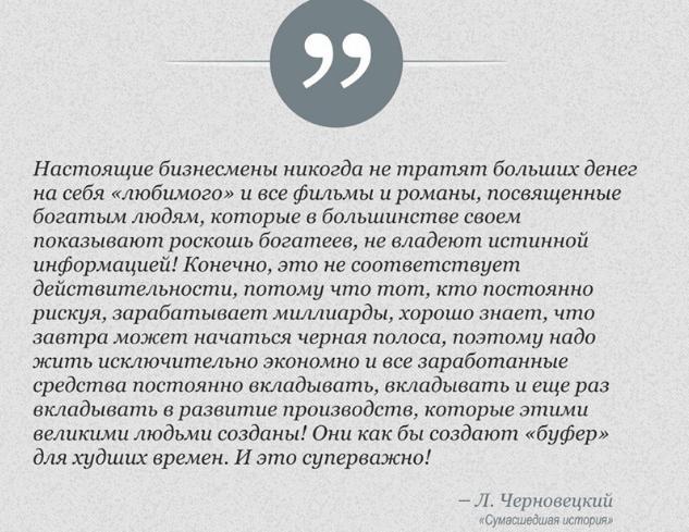 книга16