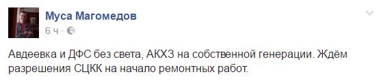 щ8джз