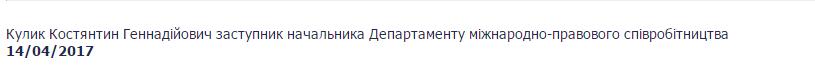 кулик1