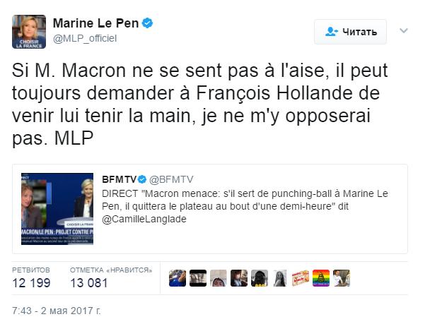 Марин Ле Пен твиттер