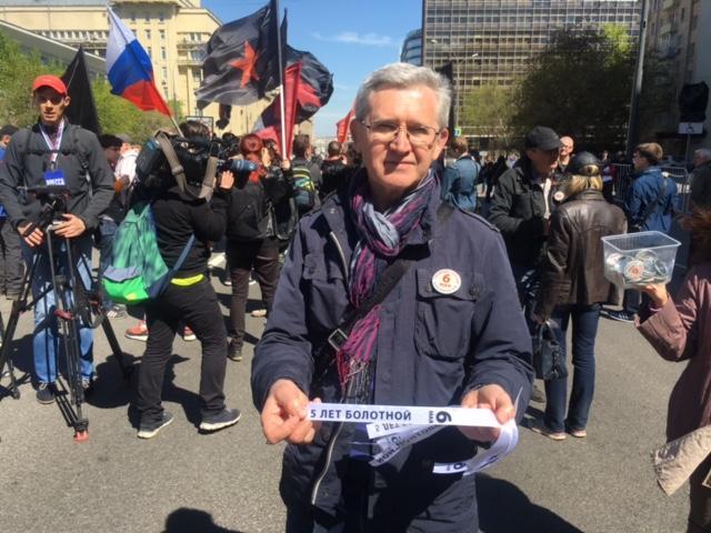 Митинг в Моске. Хватит Путина_2