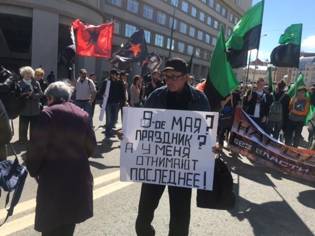 Митинг в Моске. Хватит Путина_5