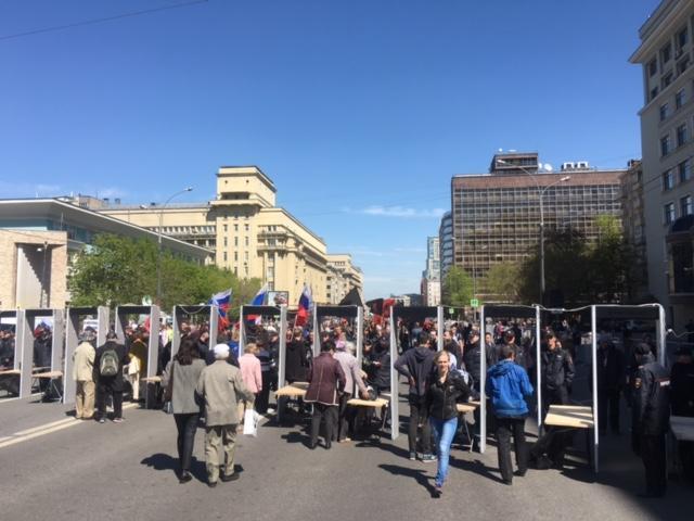 Митинг в Моске. Хватит Путина_1
