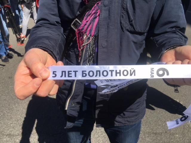 Митинг в Моске. Хватит Путина_3