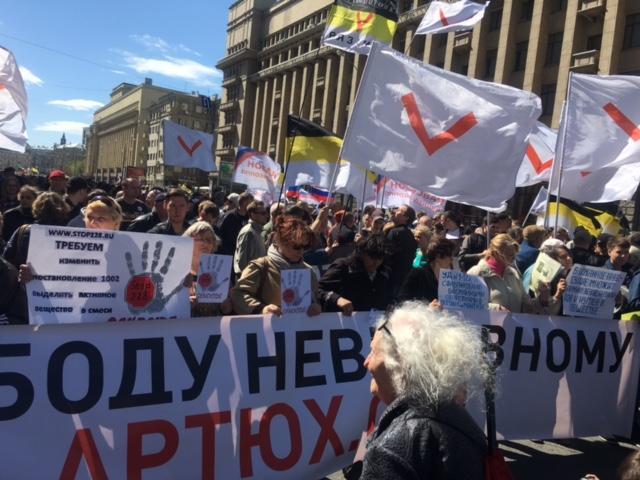 Митинг в Моске. Хватит Путина_9