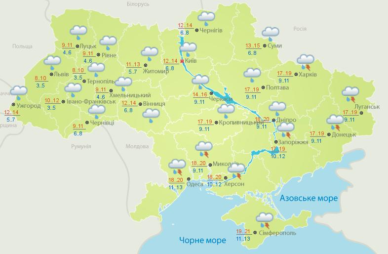 прогноз погоды 9 мая