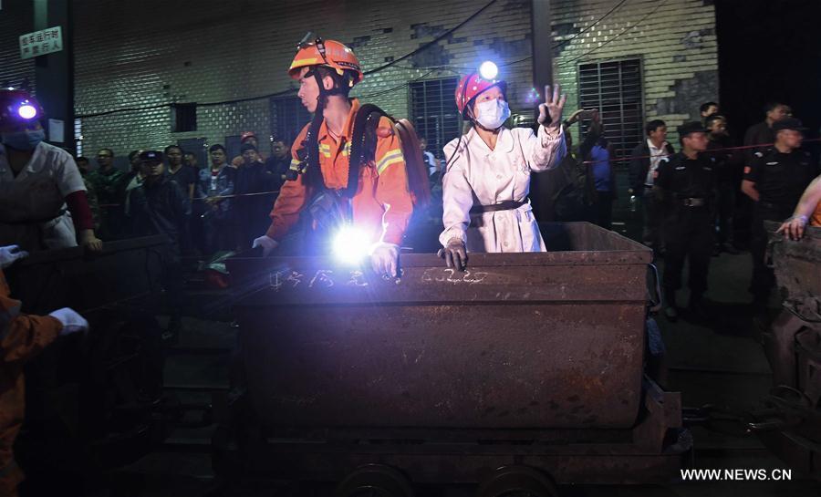 В Китае на шахте произошла утечка газа