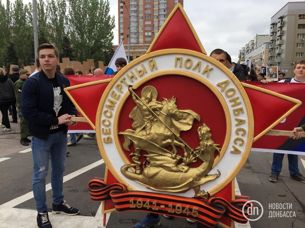 В Донецке прошел военный парад