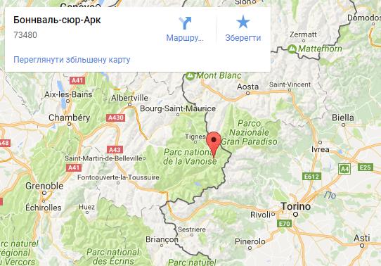 Три человека погибли из-за схода лавины во Франции