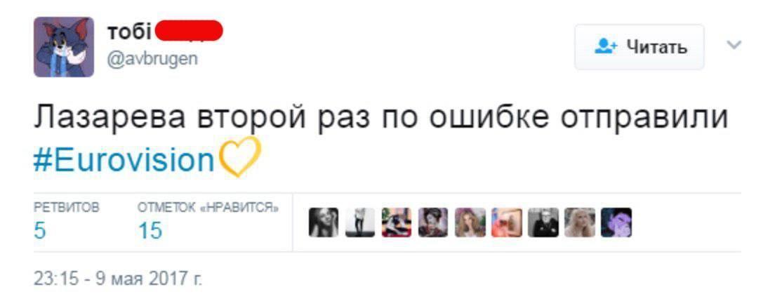 Евровидение-2017, полуфинал_14