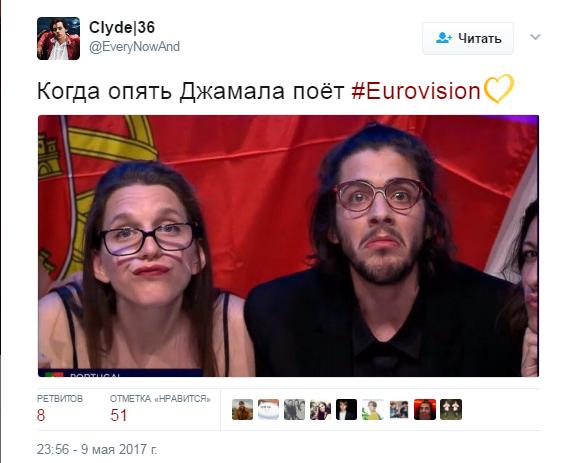 Евровидение-2017, полуфинал_17