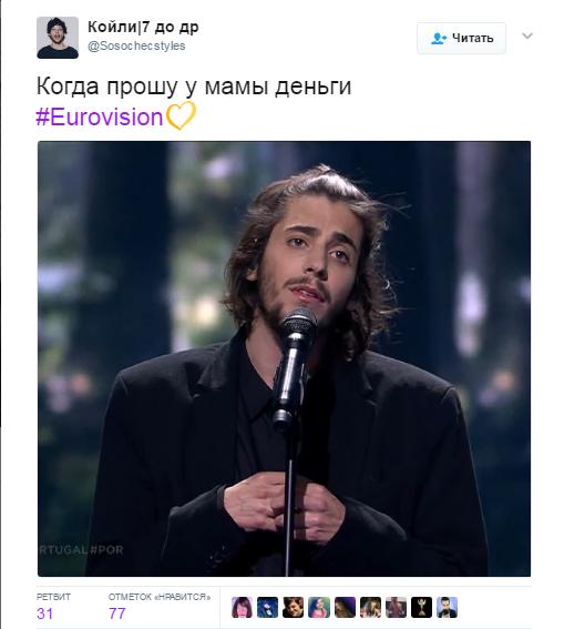 Евровидение-2017, полуфинал_19