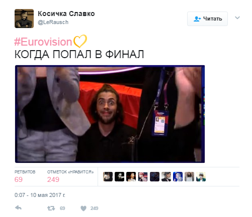 Евровидение-2017, полуфинал_20
