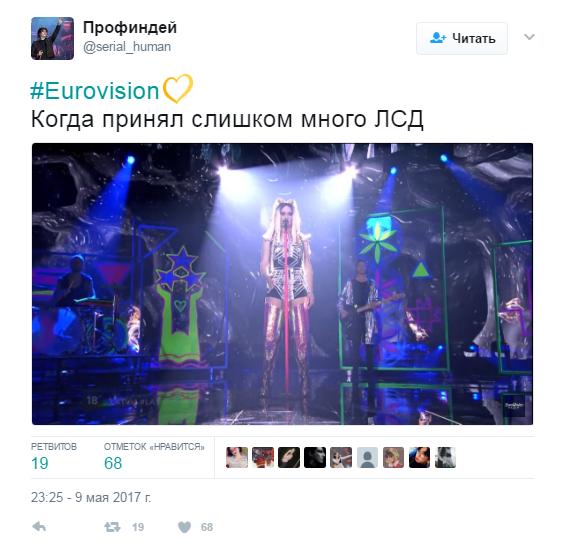 Евровидение-2017, полуфинал_21