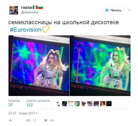 Евровидение-2017, полуфинал_22