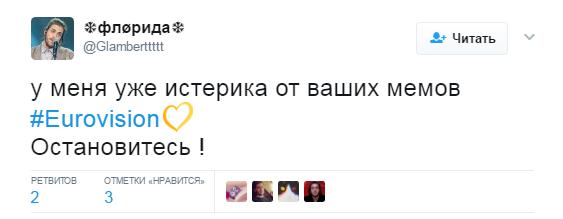 Евровидение-2017, полуфинал_24