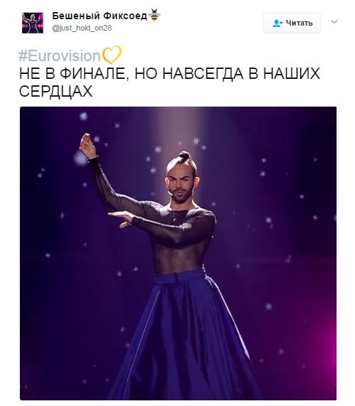 Евровидение-2017, полуфинал_25