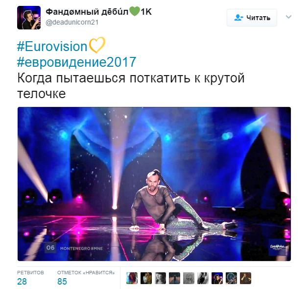 Евровидение-2017, полуфинал_3