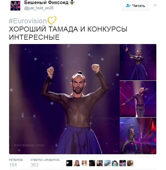 Евровидение-2017, полуфинал_4