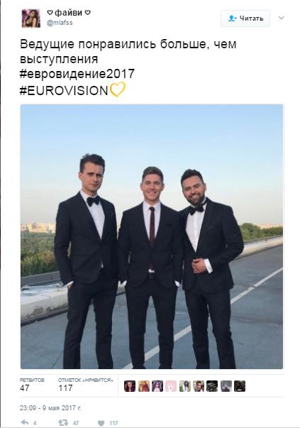 Евровидение-2017, полуфинал_5