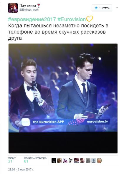 Евровидение-2017, полуфинал_6