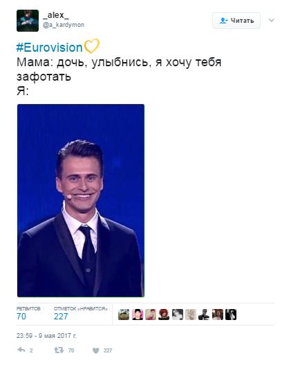 Евровидение-2017, полуфинал_7
