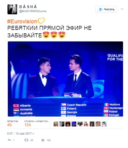 Евровидение-2017, полуфинал_8