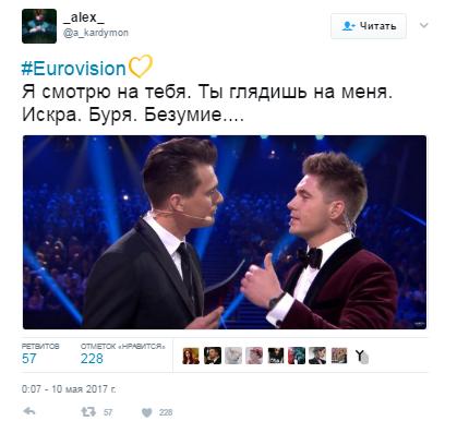 Евровидение-2017, полуфинал_9