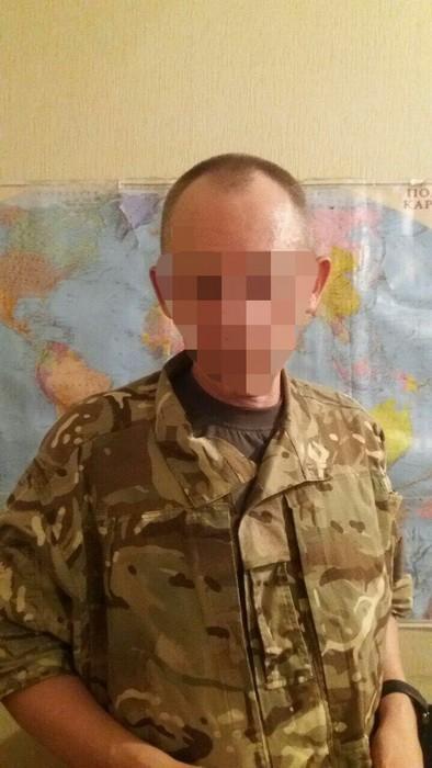 СБУ задержала военного-контрактника ВСУ, ранее воевавшего за «ДНР»
