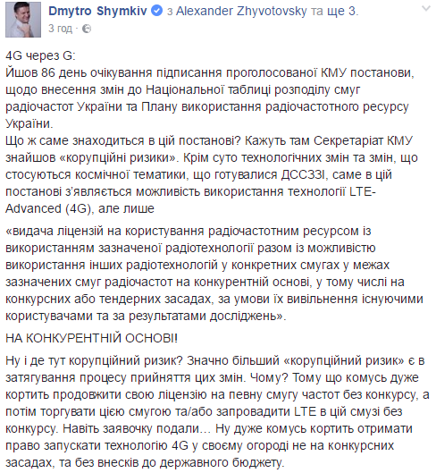 Дмитрий Шимкив_1