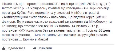 Дмитрий Шимкив_2