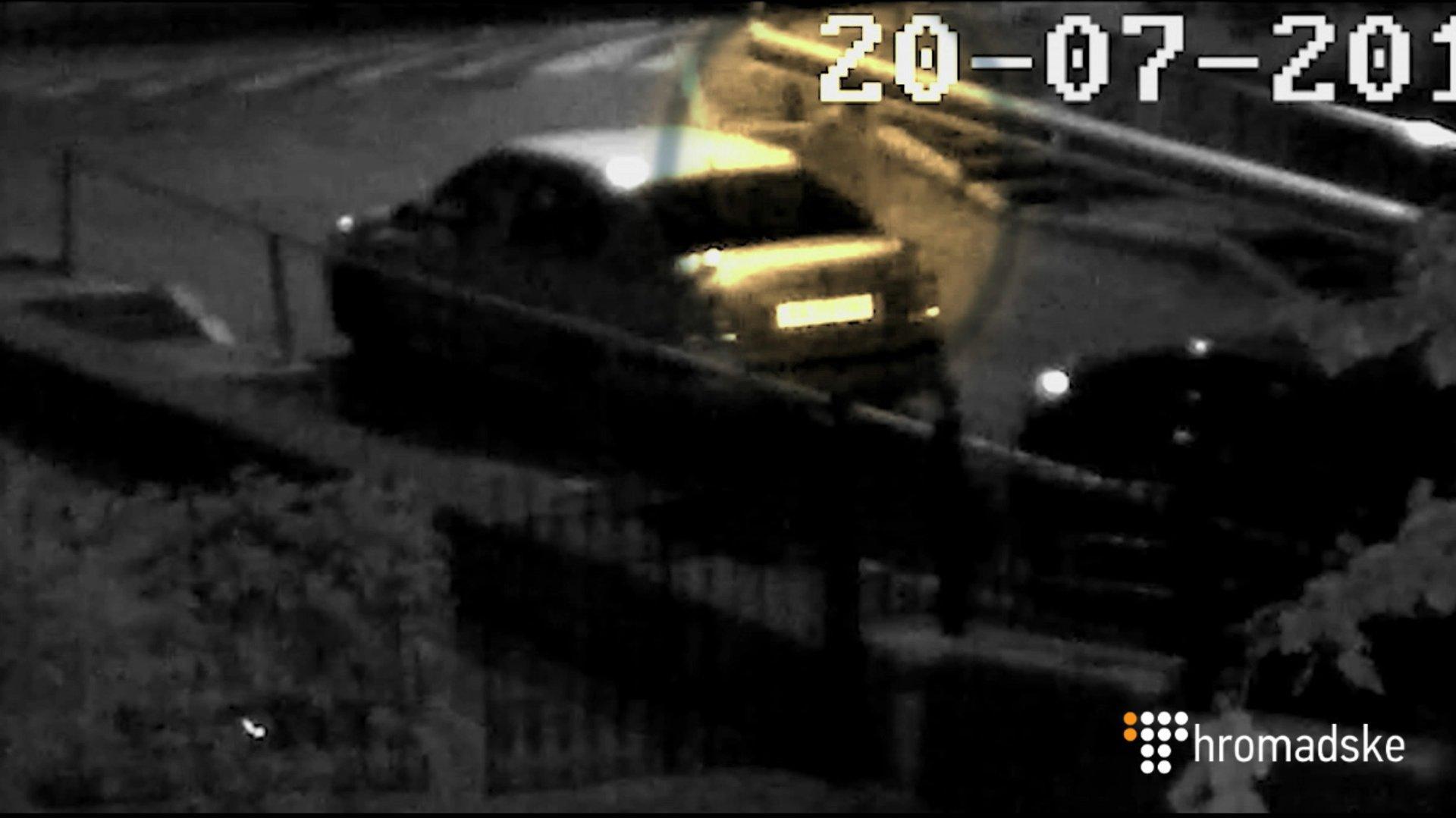 Скрин видео наблюдения