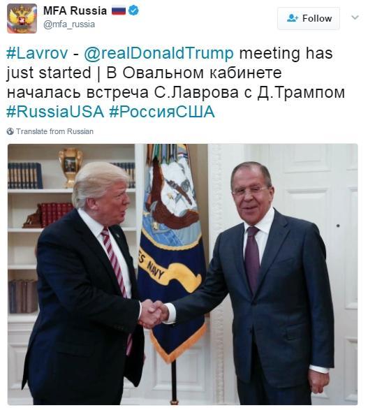 МИД РФ опубликовало фото со встречи Трампа и Лаврова