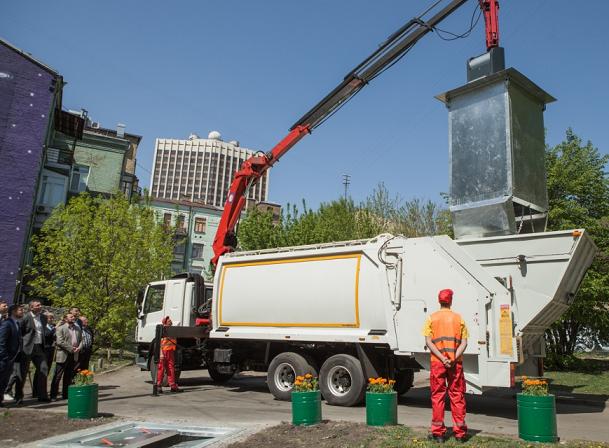 Презентация подземных мусорных контейнеров в Киеве