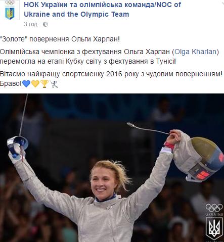 Ольга Харлан_1