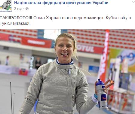 Ольга Харлан_2