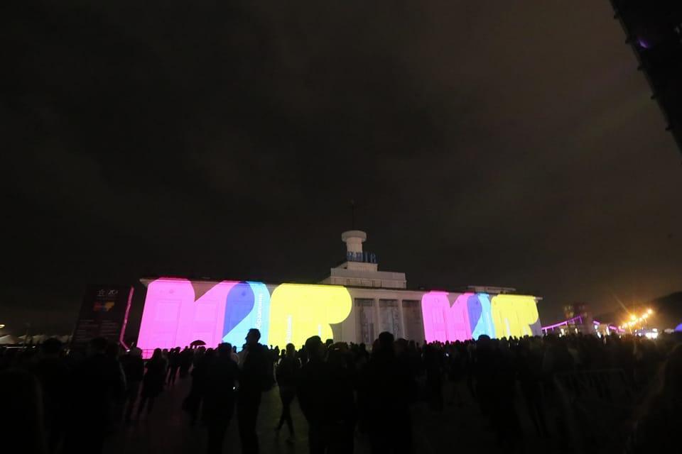 В Киеве стартовал фестиваль света Kyiv Lights Festival_3