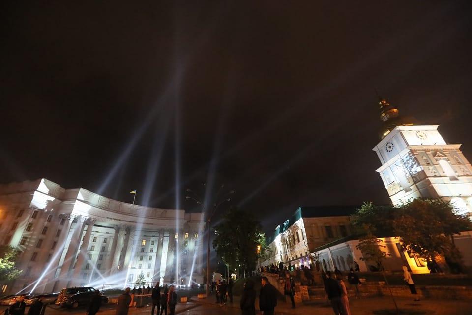 В Киеве стартовал фестиваль света Kyiv Lights Festival_15