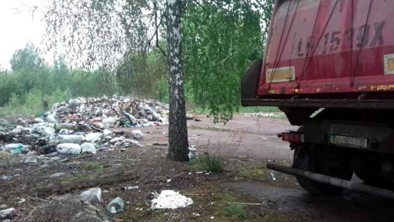 В Киевской области на территории бывшего детского лагеря обнаружили львовский мусор_2