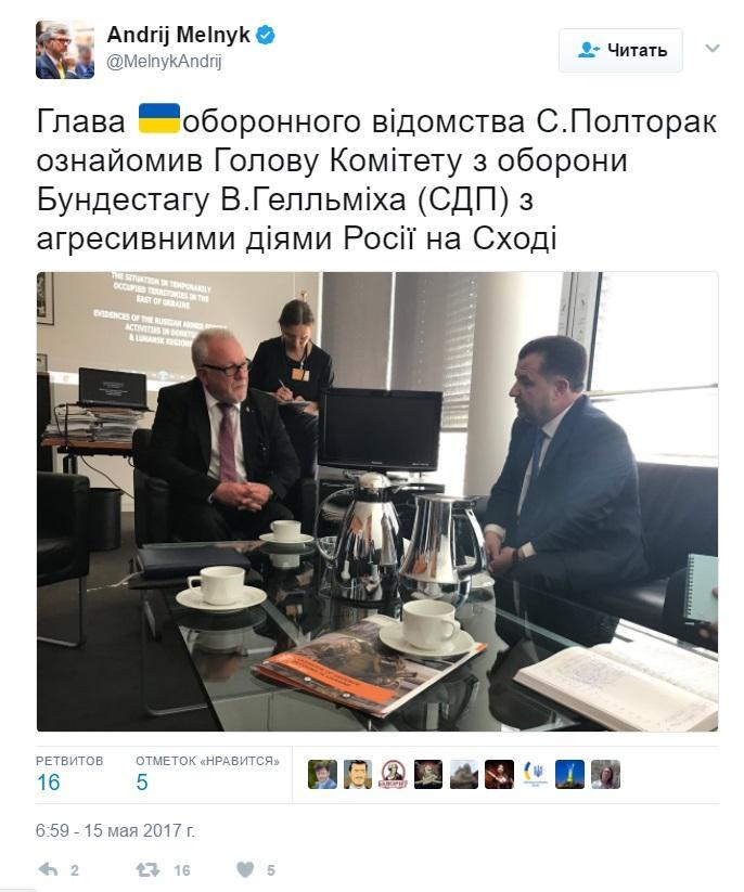 Полторак показал в Бундестаге доказательства нарушения Россией Минских договоренностей_2