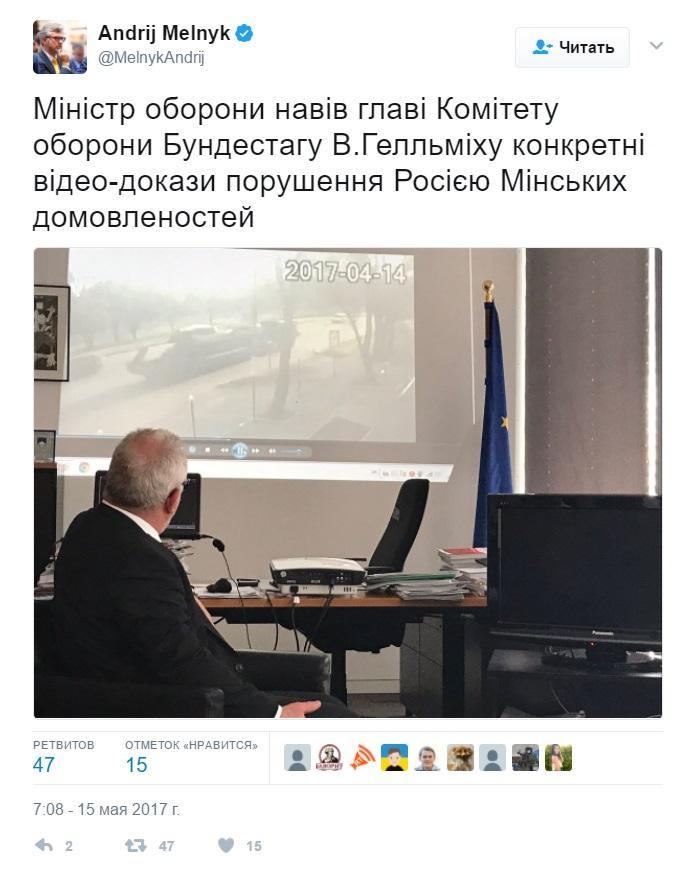 Полторак показал в Бундестаге доказательства нарушения Россией Минских договоренностей_1